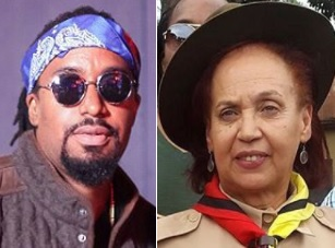Navio and mom, Prof. Maggie Kigozi