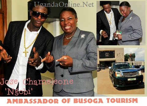 Chameleone and the speaker Hon. Kadaga at Parlaiament