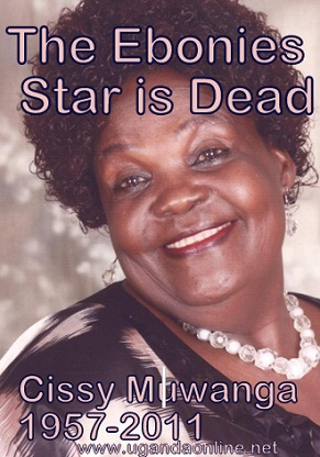 Cissy Muwanga is Dead