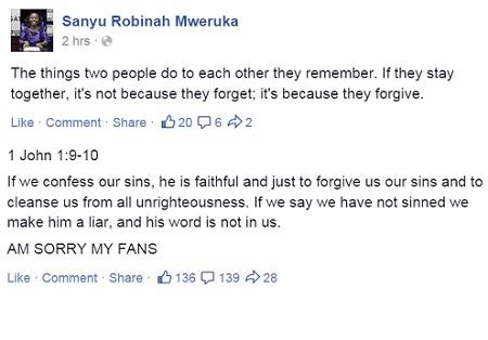 Messages off the Robinah Mweruka's fake page