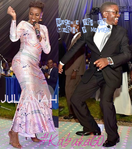 Juliana and Charles Peter Mayiga dancing the night away