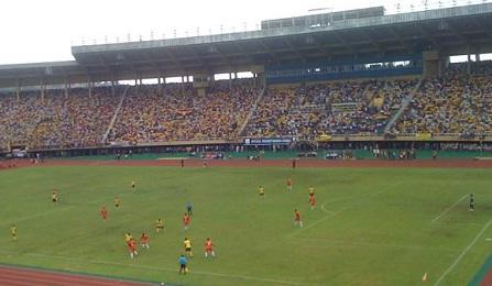 Namboole Stadium during the match of Uganda Cranes Vs Harambee Stars on 08-Oct-2011